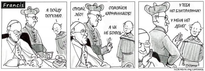 Francis karmany