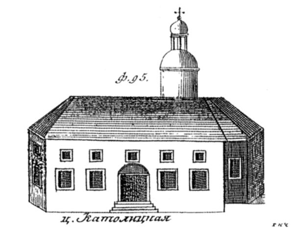 cerkow