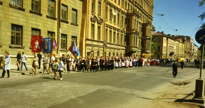Евхаристическая процессия. 1997 г.
