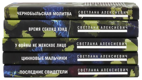 alekseevicz_03