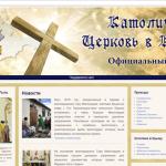 Где узнать о католиках Крыма?