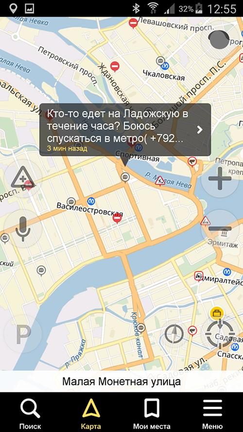ter_metro_03